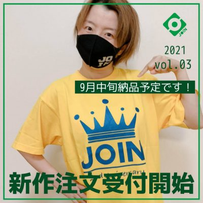 ☆JOIN.2021.3rd新作解禁しました☆